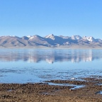 Am Ende ein See … Song Kul